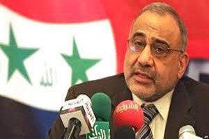 شروط عبدالمهدی برای حضور در پارلمان عراق