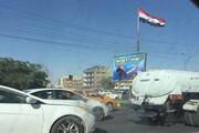 رفت و آمد در بغداد از صبح شنبه آزاد است