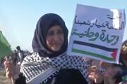 فیلم | راهپیمایی بزرگ بازگشت و وحدت در غزه