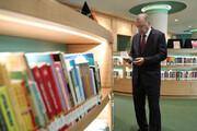 فیلم   بازدید اردوغان از بزرگترین کتابخانه ترکیه
