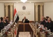 دولت عراق جلسه فوق العاده تشکیل داد