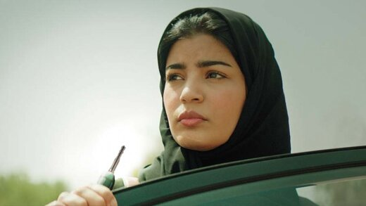 «کاندید ایدهآل» عربستان در اسکار
