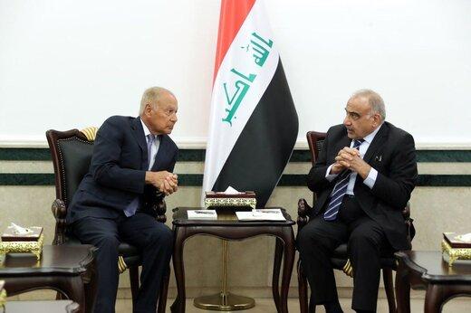 واکنش اتحادیه عرب به ناآرامیهای عراق