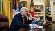 تماسهای تلفنی ترامپ، مقامات کاخ سفید را وحشت زده کرده است
