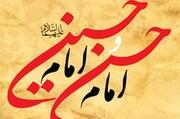 راه مشترک امام حسن(ع) و امام حسین(ع)/ مرز بین نرمش قهرمانانه و ذلتپذیری کجاست؟