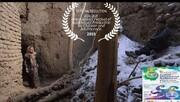 """راهیابی فیلم """"پیشکش"""" به سیزدهمین دوره جشنواره فیلم کودک و نوجوان کشور بولیوی"""