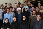 تصاویر | تجلیل رئیسجمهور از دانشآموزان مدالآور المپیادهای علمی جهانی