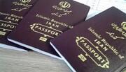 پلیس فتا درباره سوءاستفاده از گذرنامه زائران اربعین هشدار داد