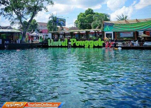 برکه «آمبال پانگوک» اندونزی