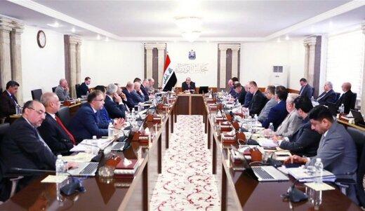 قرارت جديدة لمجلس وزراء العراق بشأن المتظاهرين