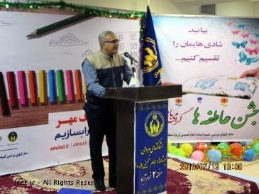 اهدای بسته های لوازم التحریر به دانش آموزان کم بضاعت توسط شرکت برق لرستان