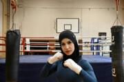 فیلم   دختر بوکسور باحجاب آلمانی از آرزوهایش میگوید