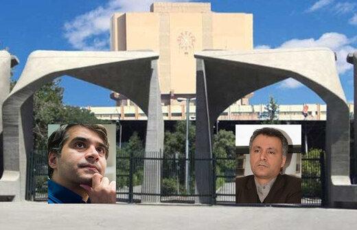 نقد دو چهره دانشگاهی درباره شرایط بیمارگونه دانشگاه در ایران