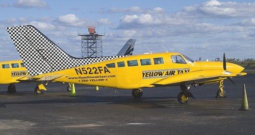 ببینید | جزییاتی جدید از تاکسیهای هوایی