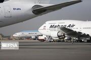 آغاز پروازهای فوق العاده نجف از ۹ فرودگاه کشور