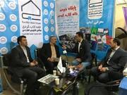 به استان کردستان مجوز چاپ کتاب داده خواهد شد