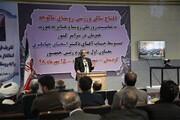دولت تدبیر و امید اهتمام ویژه برای رفع مشکلات روستاها در کردستان دارد
