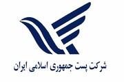 معطل ماندن ۱۰درصد کارت سوختها در پست آذربایجانغربی