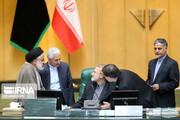 تصاویر   حواشی جلسه علنی مجلس با حضور وزیر علوم
