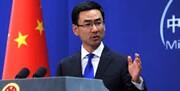 واکنش چین به طرح روسیه درباره خلیجفارس