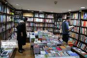 پایتخت جهانی کتاب در سال ۲۰۲۱ مشخص شد