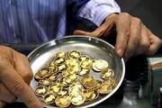 کاهش قیمت سکه در بازار تهران / هر گرم طلا ۴۰۴ هزار تومان شد