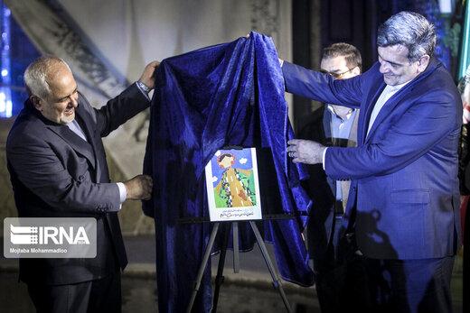 مراسم نکوداشت روز تهران