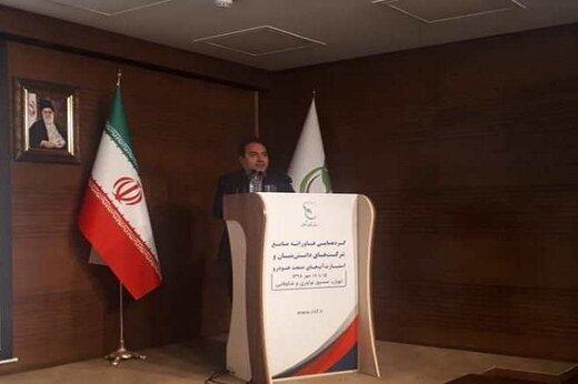 همکاری مشترک ایران خودرو با استارتآپها/ موتور ملی ای.اف.پلاس در راه است