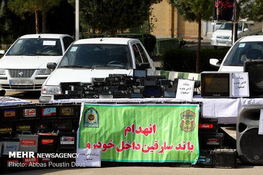 رونمایی از کشفیات پلیس اصفهان + عکس