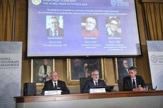 فیلم   لحظه اعلام برندگان جایزه نوبل فیزیک