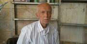 کهنسالترین روزنامهنگار کشور درگذشت