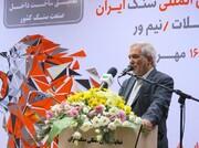 تاکید رئیس انجمن سنگ ایران بر افزایش فراوری و ارزش افزوده در این صنعت