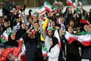 نامه جدید فیفا برای حضور زنان ایرانی در ورزشگاهها
