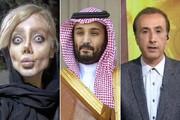 فیلم | از بازداشت «سحر تبر» تا توضیح «حیاتی» درباره اره جنجالی!