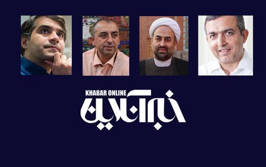 استقبال از پادشاهان لخت، زلزله تهران، داستان روستا و پدر روزنامهنگاری آنلاین