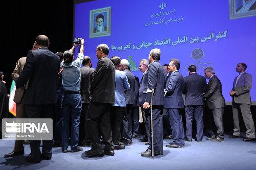کنفرانس بین المللی« اقتصاد جهانی و تحریم ها»