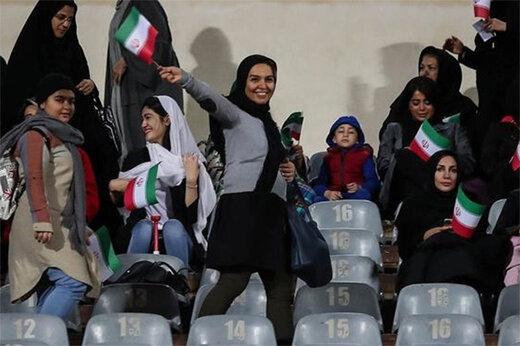 فیلم | زنان قبل از رفتن به استادیوم ببینند