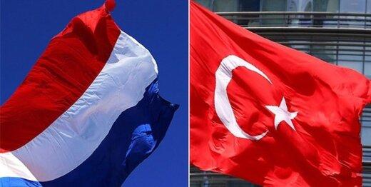 هلند سفیر ترکیه را احضار کرد