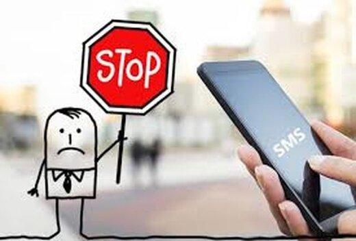 هشدار رگولاتوری؛ زائران اربعین اصلا عضو سرویس های ناشناس پیامکی نشوند