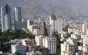 کاهش ۶.۳ میلیون تومانی قیمت مسکن در گرانترین منطقه تهران