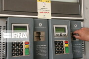 محدودیت سوختگیری با کارت جایگاهها به ۲۰ لیتر