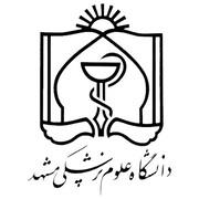 دانشگاه علوم پزشکی مشهد: بیمهها پول ندارند به ما بدهند