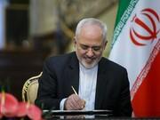 فراخوان ظریف در روزنامه فایننشیال تایمز