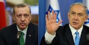 بیانیه دفتر نخستوزیر رژیم صهیونیستی درباره حمله ترکیه به سوریه