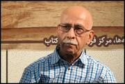 یک نگرانی مهم در ایران پس از اعلام برندگان نوبل