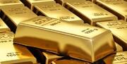 طلا در آستانه صعود است؟