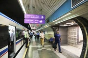 سرفاصله حرکت قطارهای مترو به ۳ و نیم دقیقه رسید