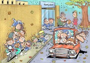 ببینید: وضعیت مدارس بعد از زنگ آخر!