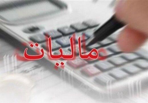 هشدار سازمان امور مالیاتی/ پرداخت بدهی مالیاتی را به بعد از ظهر موکول نکنید