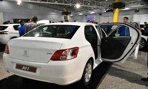 ویژگی شاخص محصول جدید ایران خودرو چیست ؟